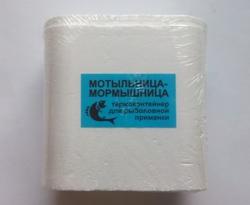 Мормышница-термоконтейнер из пенопласта